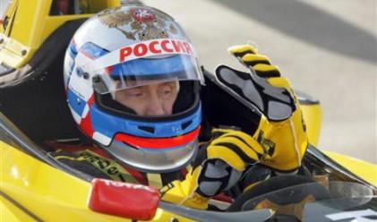 Путин стана пилот от Формула 1