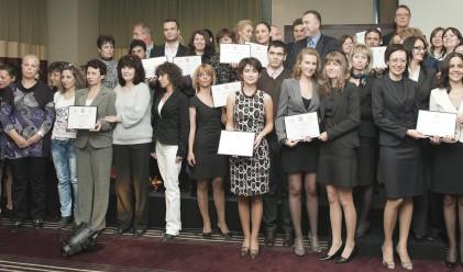 Най-добрите работодатели в България
