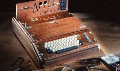 Продават на търг първия компютър Apple