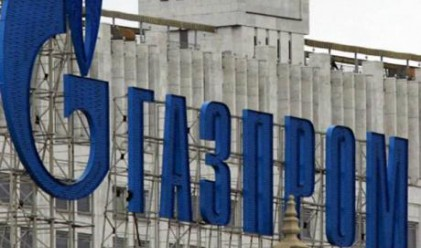 Газпром ще понижи цените на газа за България