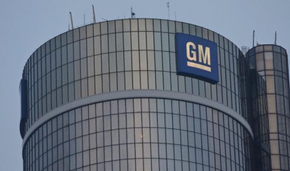 GM завиши ценовия диапазон за предстоящото IPO