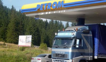 Най-големите компании в Румъния по пазарна капитализация