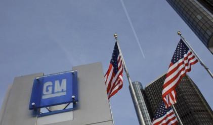 IPO-то на GM може да се окаже най-голямото в историята