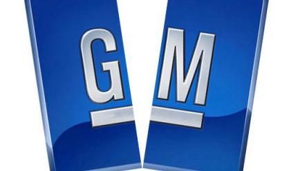 GM набра 15.8 млрд. долара, продава акциите си по 33 долара