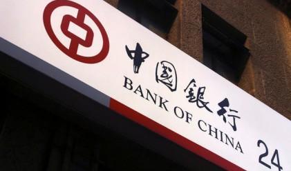 Китай отново завиши изискванията за резервите на банките