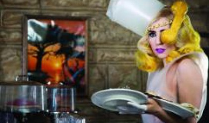 Лейди Гага инвестира в ресторант
