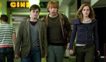 Хари Потър с рекордни приходи за уикенда