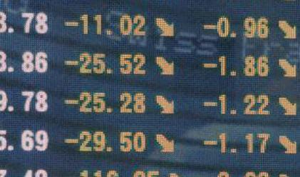 Без изменения на индексите в ранната сесия на БФБ