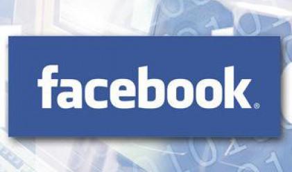 Facebook патентова марката Face