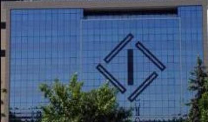 ПИБ придоби 10 000 акции в офшорна компания