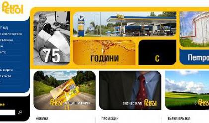 Петрол апортира във Варна Сторидж ипотекирани активи