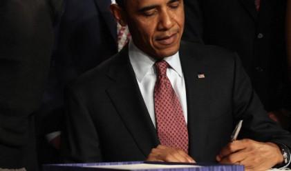 Застраховат Обама срещу крокодили