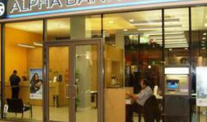 ФНИ България погаси кредит от 5 млн. евро