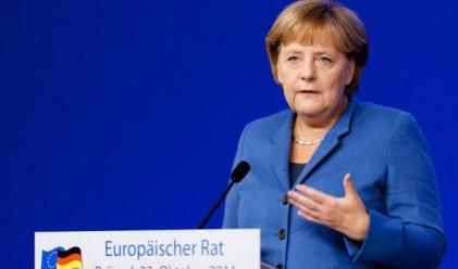 10 важни дати за Европа в следващия месец