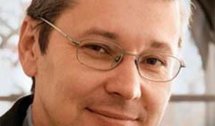 Райфайзенбанк може частично да се изтегли от ЦИЕ (обновена)
