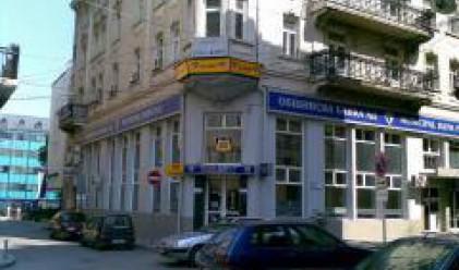 Убиха председателя на българската общност в Атина