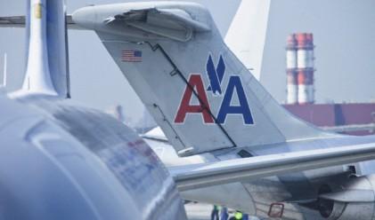 American Airlines поиска защита от кредитори