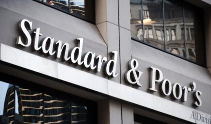 Standard&Poor's понижи кредитните рейтинги на най-големите американски банки