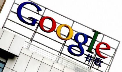 Google Maps влезе и на закрито