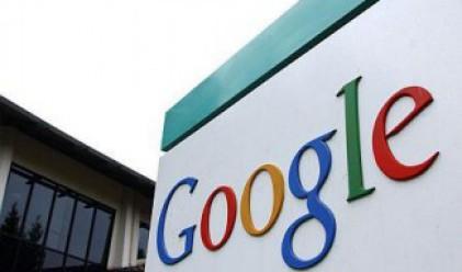 Приходите на Google по-големи от БВП на 28-те най-бедни държави