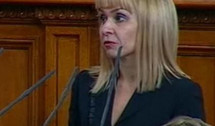 Диана Ковачева избрана за нов правосъден министър