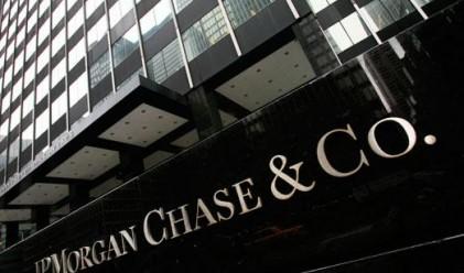 Най-големите американски банки