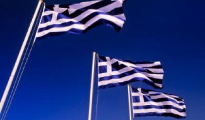 Една пета от гърците са на прага на бедността