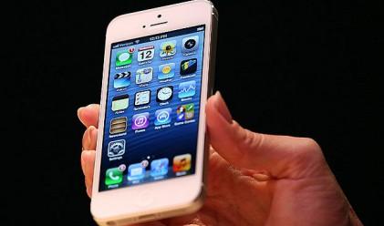 Най-скъпите телефони в момента