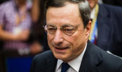 Драги: Еврозоната ще се възстановява бавно, но солидно