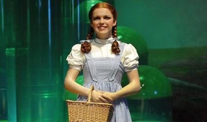 480 000 долара за рокля на Дороти в