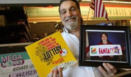 Съветите на американеца, който спечели 7 пъти от лотарията