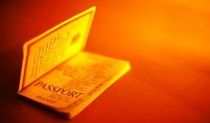 Малта продава паспорти срещу 650 000 евро
