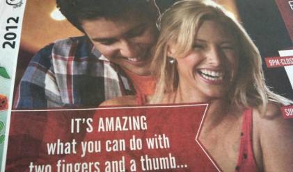 10 от най-смешните еротични реклами