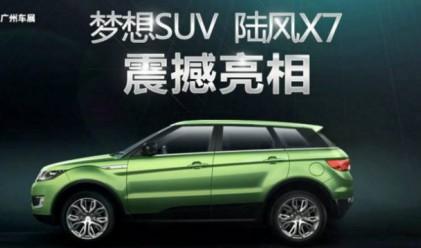 Китайска реплика на Range Rover
