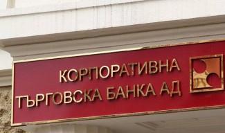 Пазарната оценка на КТБ вече е 1.3 млн. лв.