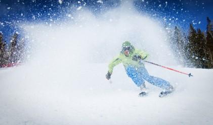 TripAdvisor: Най-изгодният ски курорт в Европа е български