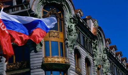 10 неща, които са забранени в Русия