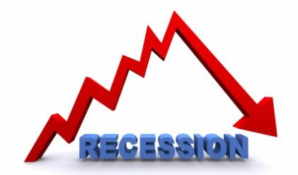 Колко още до следващата рецесия?