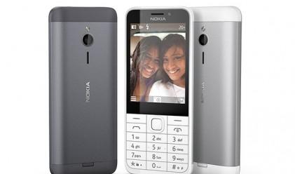 Microsoft представи нов модел Nokia за 55 долара