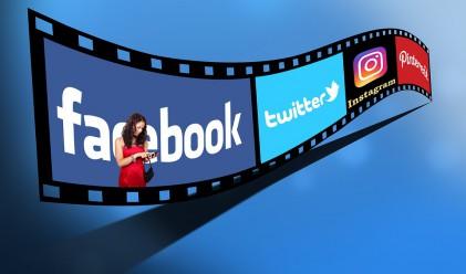 11 неща, които е препоръчително да не споделяте във Facebook