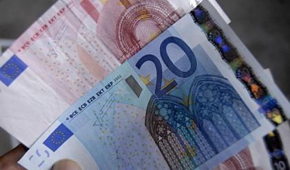 Земеделци потопили 12-те млн. фалшиви евро в язовира