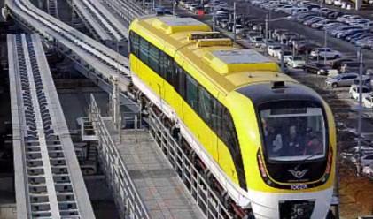 Германия показа водороден влак, който отделя само пара