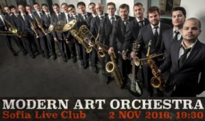 Модърн Арт Оркестра- бендът, който не признава граници в музиката