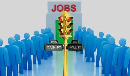 147 000 нови работни места са разкрили щатските частни компании