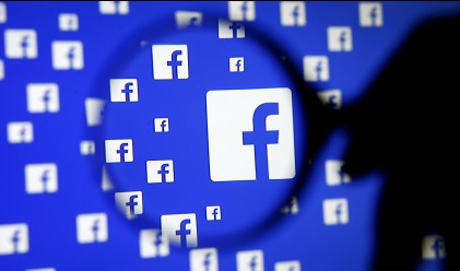 Facebook с ново рекордно тримесечие