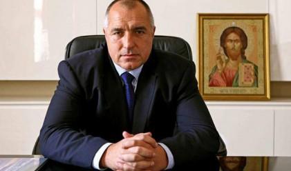 Ще подаде ли оставка Бойко Борисов?