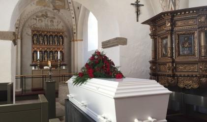 44-годишната бразилка, която организира погребението си приживе