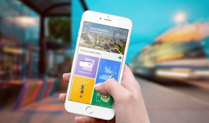 Пет мобилни приложения за пътешественици