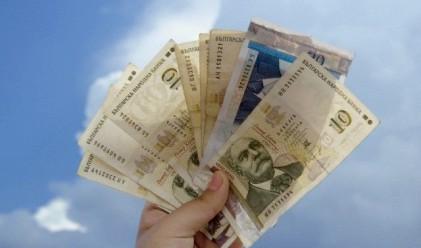 Парите в обращение с нова рекордна стойност