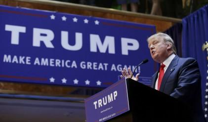 Доналд Тръмп е новият президент на САЩ